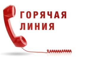 Для медицинских работников республики откроется «горячая» линия